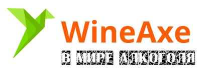 WineAxe